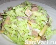 Салат из говядины с яблоками