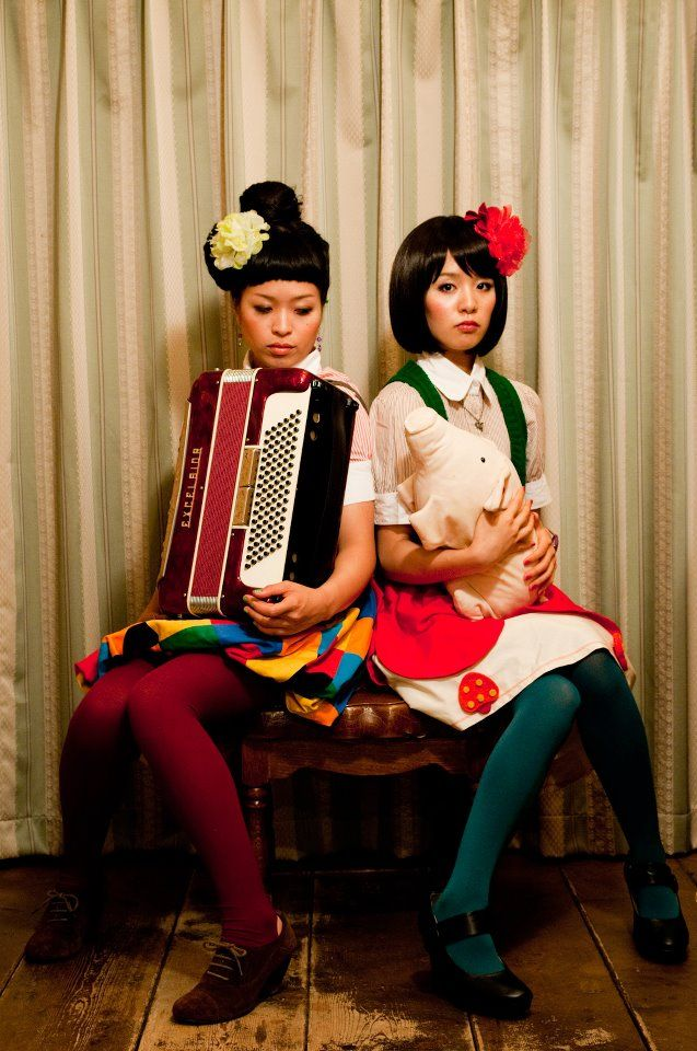 Le Blog Japon - ly - Japonly  #musiquejapon