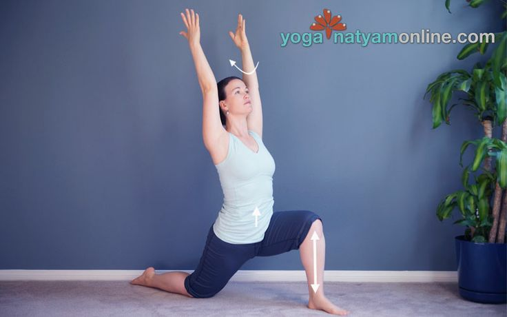 Low Lunge - A powerful yoga pose to: *Open the hip flexors and chest *Cultivate stability and balance *Relieve symptoms of sciatica