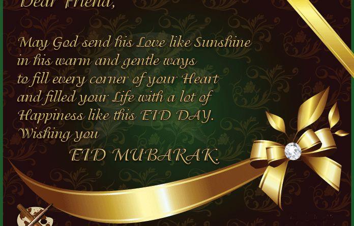 eid MUBARAK WISHES 2016 - Google Search