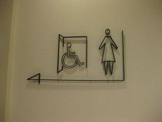 ファッションビルのおしゃれなトイレ - ハートフルカフェ