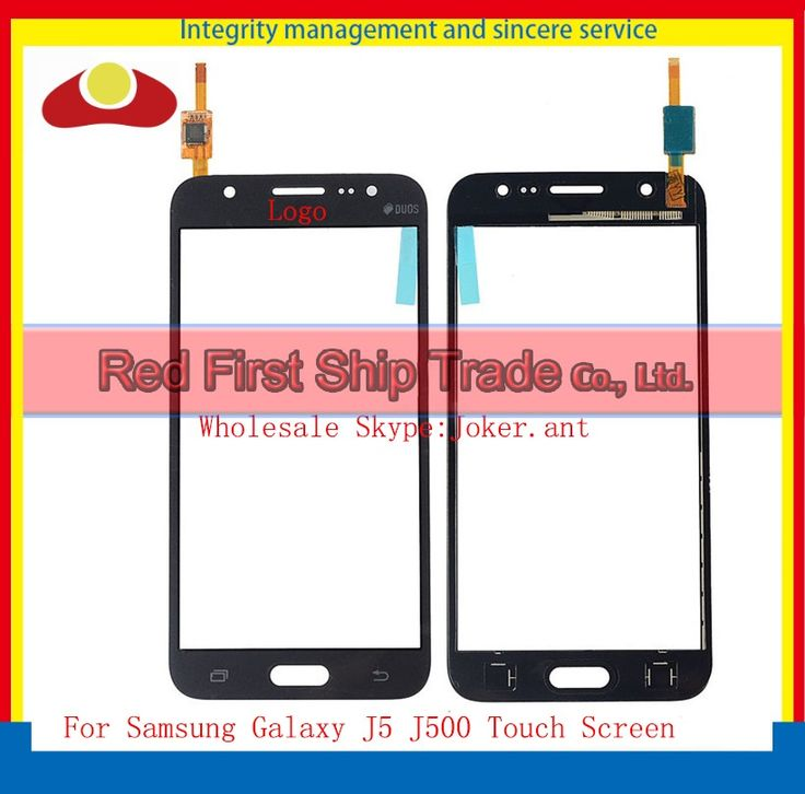 """Hohe Qualität 5,0 """"für Samsung Galaxy J5 J500 J500F J5008 Touchscreen Digitizer Sensor Frontglas Objektiv Schwarz Weiß Gold + Track"""