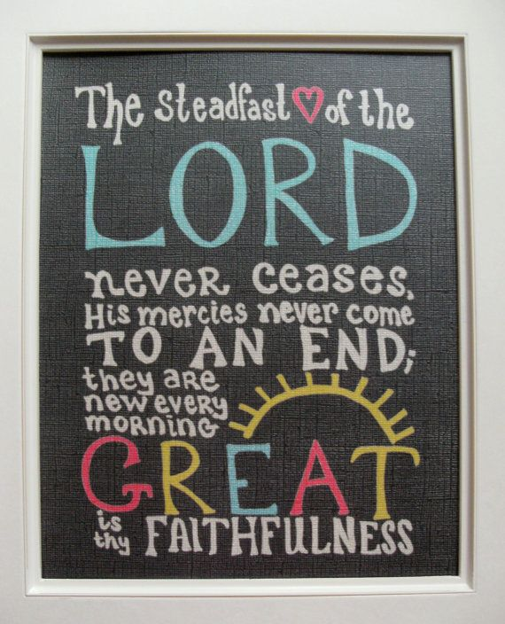 One of my favorite verses and such a hopeful reminder to hang in your home.