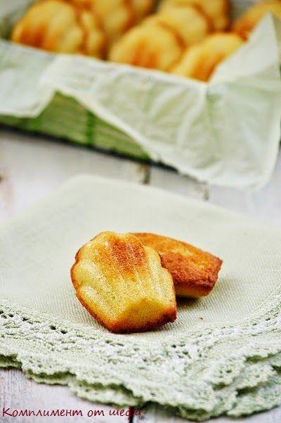 Мадлены - это мягкое бисквитное печенье родом из Франции. Но я отнесла бы их к мини-пирожным или мини-кексам. Рецепт Мадлен име...