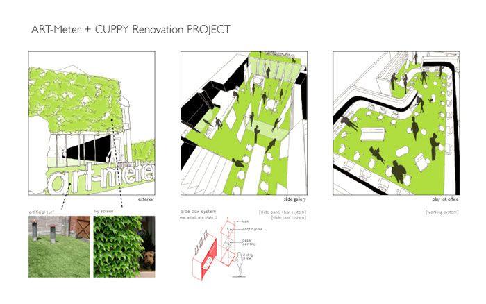 ギャラリーとオフィスのデザイン 金田圭二建築設計事務所