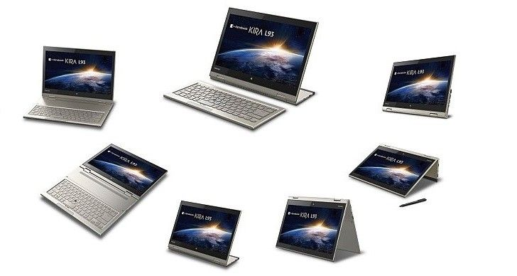 #Toshiba has a 7-in-1 machine available - Toshiba Dynabook Kira L93 Is a 7-in-1 Laptop with 13.3-Inch WQHD Screen - Softpedia http://news.softpedia.com/news/Toshiba-Dynabook-Kira-L93-is-a-7-in-1-Laptop-with-13-3-Inch-WQHD-Screen-442900.shtml