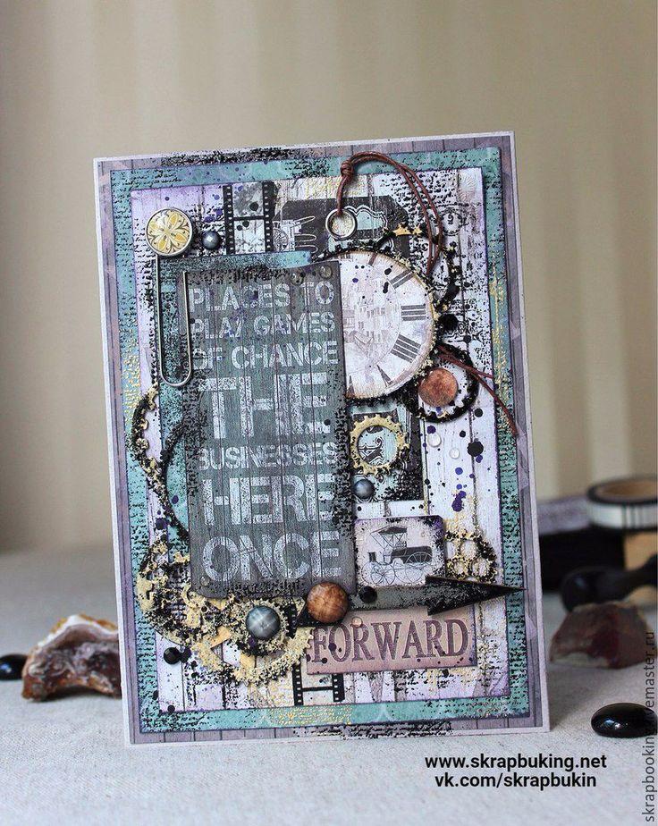 Купить Открытка для мужчины - тёмно-синий, мужская открытка, Открытка ручной работы, скрапбукинг открытки