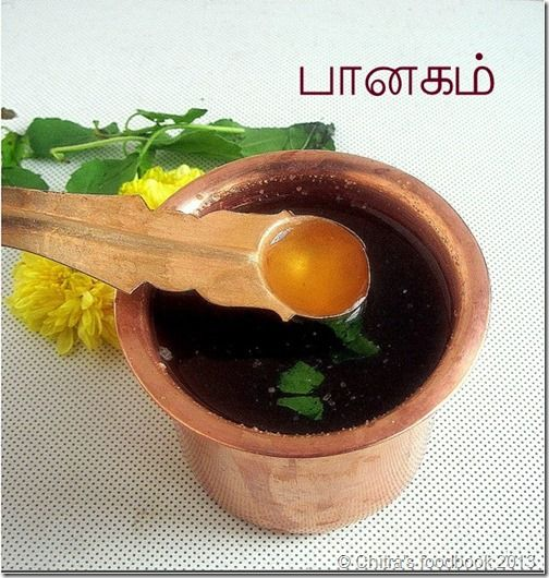 32 best food images on pinterest indian food recipes indian panakam neer mor tamil new year recipes forumfinder Choice Image