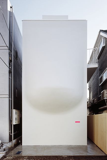 455 best images about japanese architecture on Pinterest