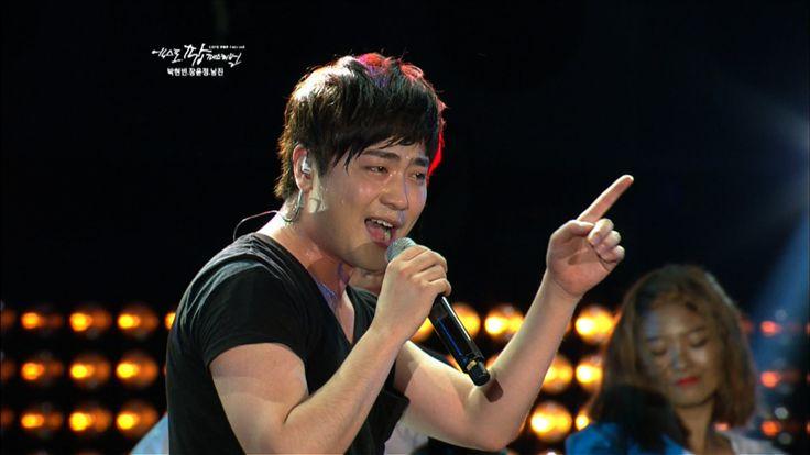 박현빈 - 곤드레 만드레_EXPO POP Festival(1부)#5