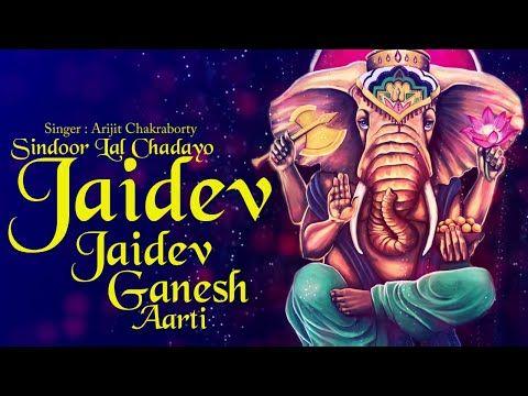 JAIDEV JAIDEV JAI MANGAL MURTI | SUKHKARTA DUKHHARTA - POPULAR GANESH AARTI ( FULL BHAJAN SONG ) - YouTube