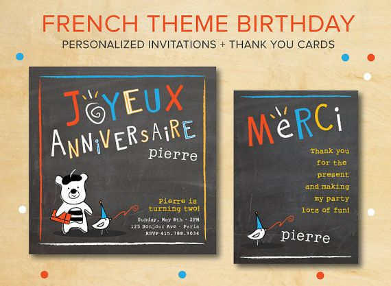 Kids Personalized French Birthday Invites And Thank You Cards - Sample birthday invitation in french