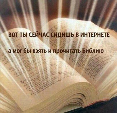Публикация от 29 марта 2016 — ХРИСТОС ПОСРЕДИ НАС — православная социальная сеть Елицы