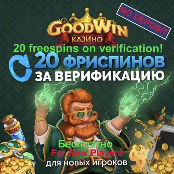 Net Casino Free
