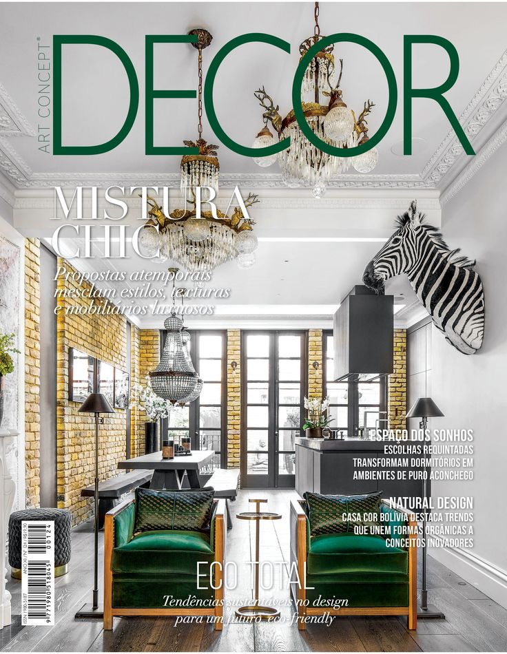 The Bacco Armchair featured at   front cover story for Revista Decor in Brazil.