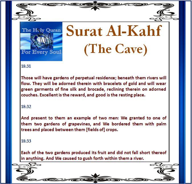 Surat Al-Kahf (The Cave) 18:31, 18:32, 18:33