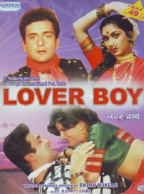 Lover Boy (1985 Film) Hindi Movie Online - Rajiv Kapoor, Meenakshi Seshadri, Anita Raj, Tanuja, Om Shivpuri, Kader Khan and Navin Nischol. Directed by Shomu Mukherjee. Music by Bappi Lahiri. 1985 [U] ENGLISH SUBTITLE
