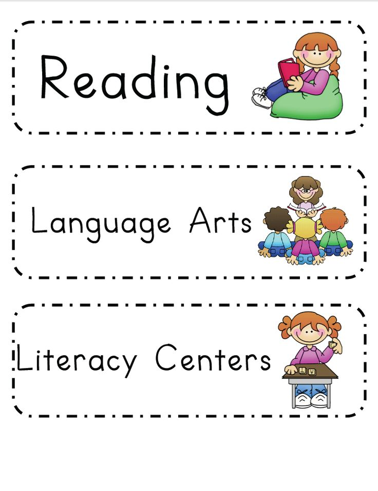 Mrs. Ricca's Kindergarten: Daily Schedule {Freebie}