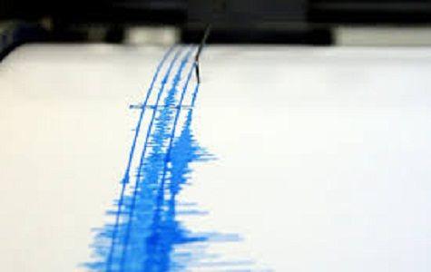 U sismo de 4.5 grados en la escala Richter, se registró la madrugada del domingo al este de la República Dominica, según la Red Sismica de Puerto Rico