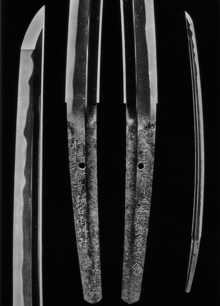 Priceless katana blade 18 of 68 | Samurai sword | National treasure of Japan
