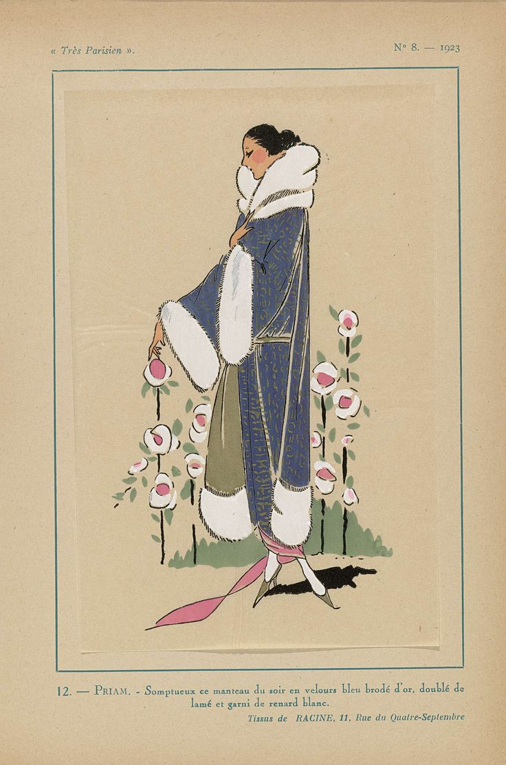 Très Parisien 1923 No 8: 12.-PRIAM, anoniem, V. Racine, G-P. Joumard, 1923
