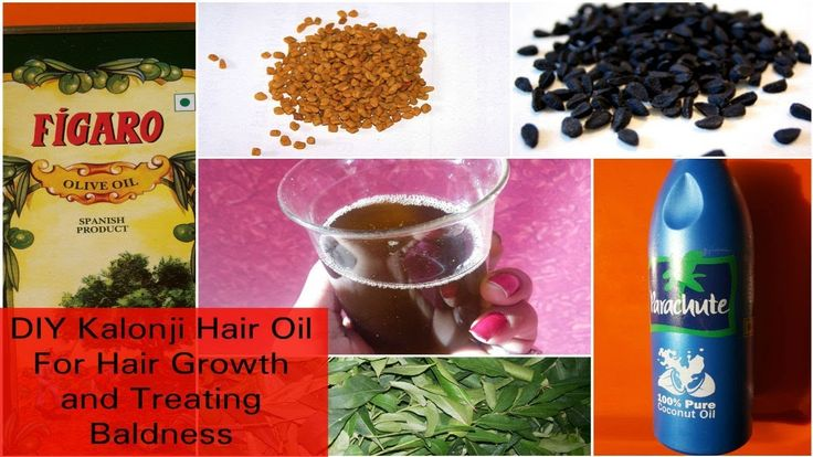 How to Make Kalonji Oil at Home | DIY Kalonji Hair Oil | Kalonji Oil | Homemade Kalonji Hair Oill - YouTube