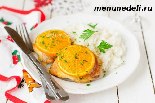 Просто и праздничное блюдо