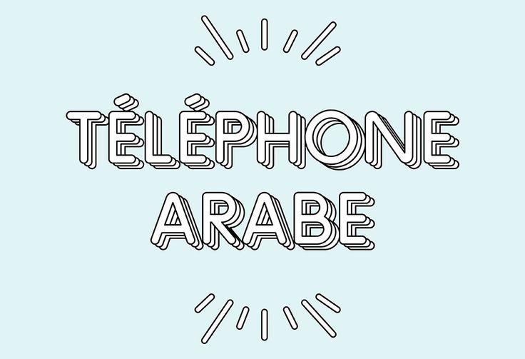 Si on joue au Téléphone arabe depuis si longtemps, c'est qu'il y a une bonne raison. Et la raison, c'est que ce jeu est super ! Super simple, super efficace et super drôle !
