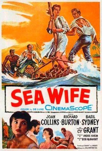 Cartel película: La esposa del mar (1957)