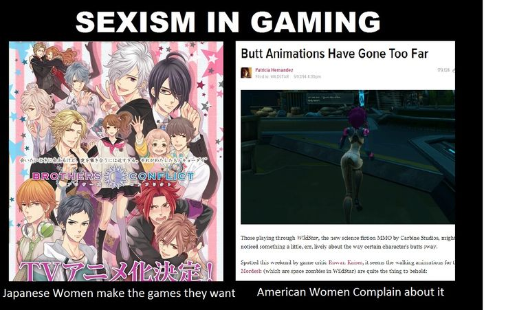 Japanese women and video games | Quinnspiracy | Know Your Meme