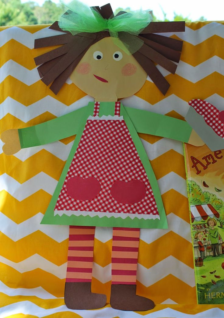 Life in First Grade: Amelia Bedelia's First Apple Pie craftivity and more apple activities!