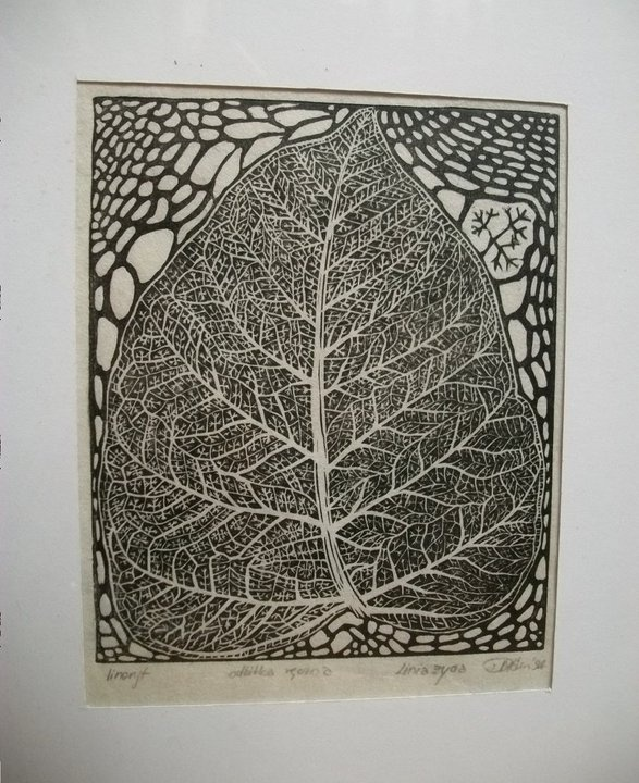 Leaf, linoryt, linocut by Dorota Gesiorska