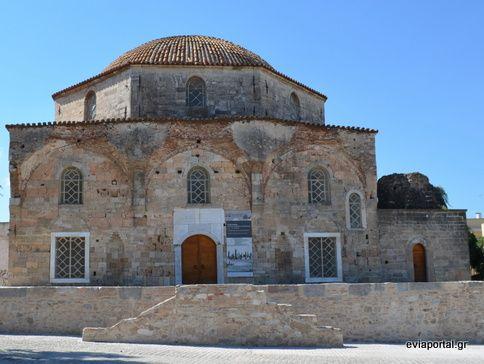 Το τέμενος Εμίρ Ζαδέ στη Χαλκίδα