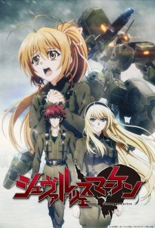 Nonton Animeindo, streaming, donwload anime Schwarzesmarken subtitle indonesia di Gudang Anime