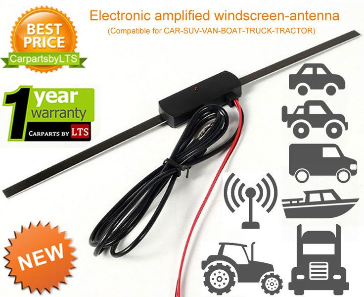 UNIVERSAL WINDOW MOUNTED ELECTRONIC AMPLIFIED ANTENNA (CAR-SUV-VAN-TRUCK-BOAT)