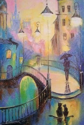 Картины (живопись) : Время любви