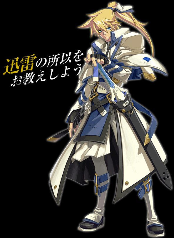 Ky Kiske - Guilty Gear Xrd - Never played Guilty Gear, but I always loved this guy's clothing design.