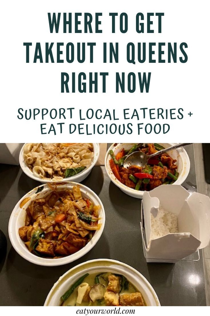 Where To Get Takeout In Queens Right Now Nyc Food Queens Food Travel Food
