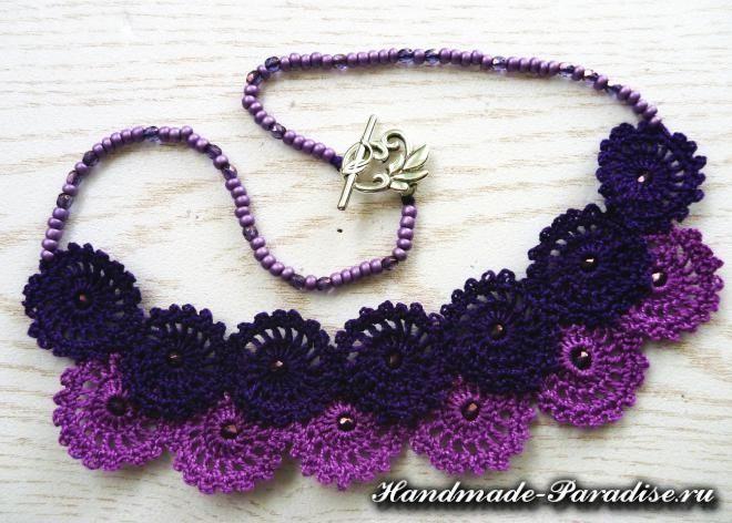 Вязаное крючком ожерелье состоит из вязаных круглых мотивов, его вы сможете связать своими руками, даже если являетесь неопытной и начинающей вязальщицей.