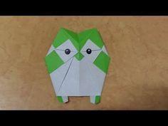 547 Origami  종이접기 (부엉이) 색종이접기  摺紙 折纸 оригами 折り紙  اوريغامي