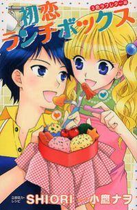 Read Hatsukoi Lunch Box Manga - Read Hatsukoi Lunch Box Online at MangaTown.com