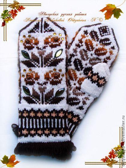 """Варежки, митенки, перчатки ручной работы. Ярмарка Мастеров - ручная работа Варежки  """"Дыхание осени"""". Handmade."""