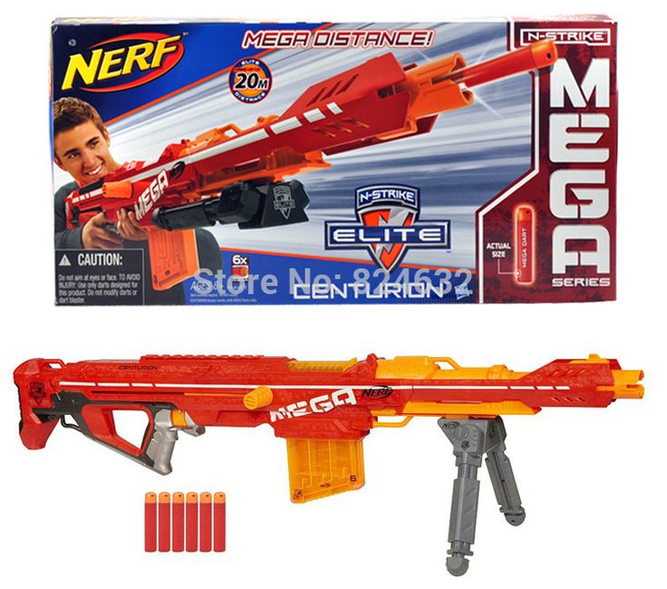 machine guns toys r us