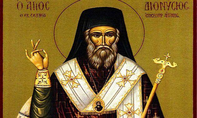 Άγιος Διονύσιος ο Νέος, ο Ζακυνθινός Αρχιεπίσκοπος Αιγίνης !!!