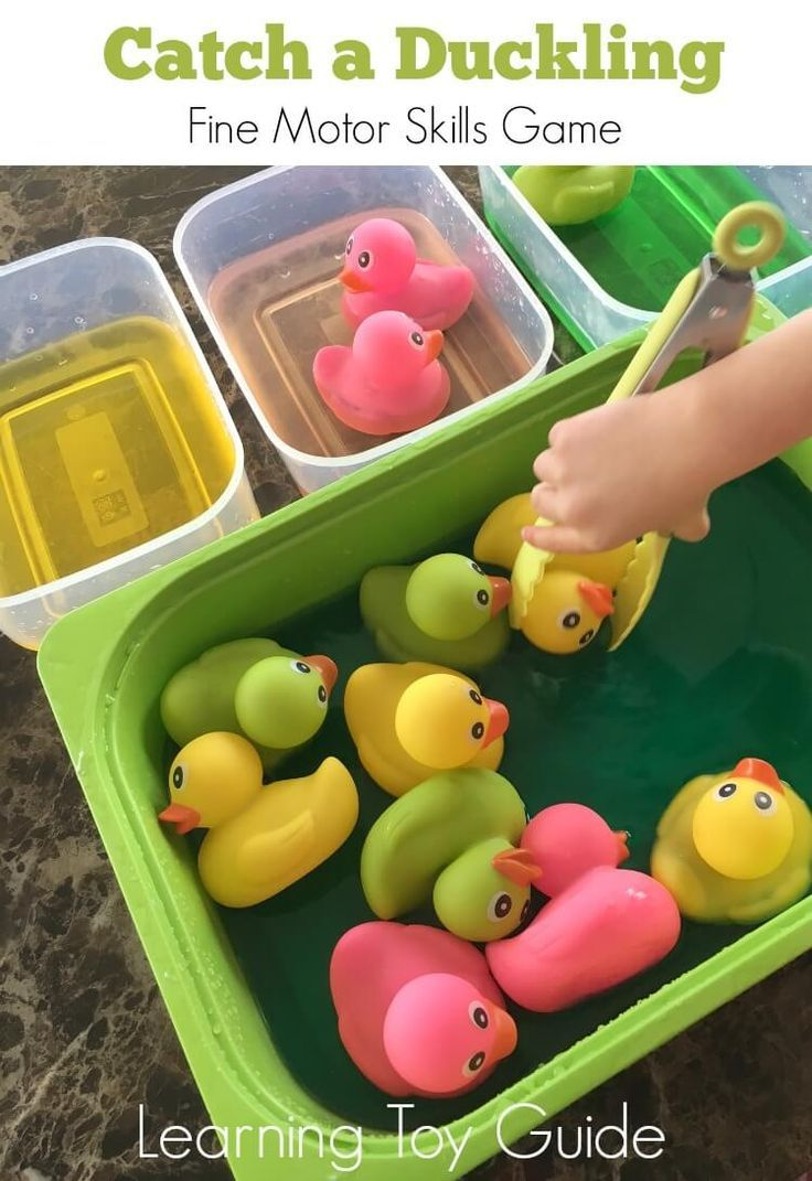 """An activity celebrating the 75th Anniversary of the popular children's book """"Make Way for the Ducklings"""". Our Catch a Ducklings game is great for working on fine motor skills."""