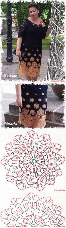 Платье мотивом