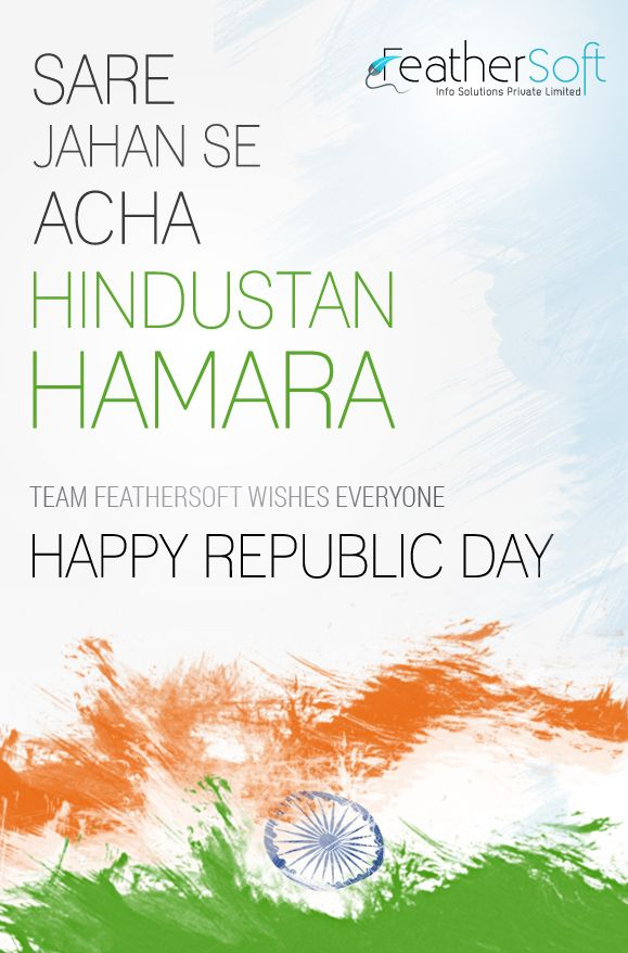 This is how Team Feathersoft wished their fans & followers on Facebook, Google+, Linked in and Twitter on Republic Day