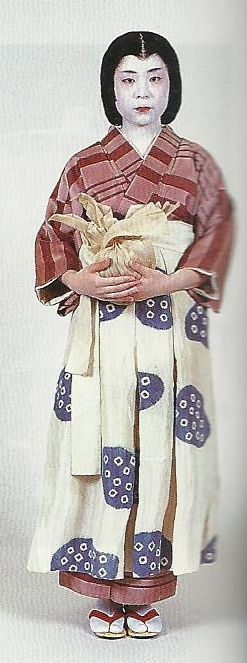 "Ladys maid of the Kamakura Period (1185-1333) , Japan. Scan from book ""The History of Women's Costume in Japan.""  Scanned by Lumikettu of Flickr.  Japanese costume many centuries ago…recreation accomplished in Kyoto during the 1930's"
