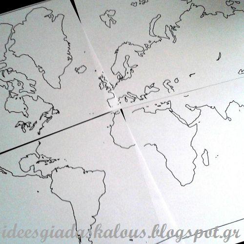 Ιδεες για δασκαλους: Megamaps: Χάρτες για εκτύπωση!