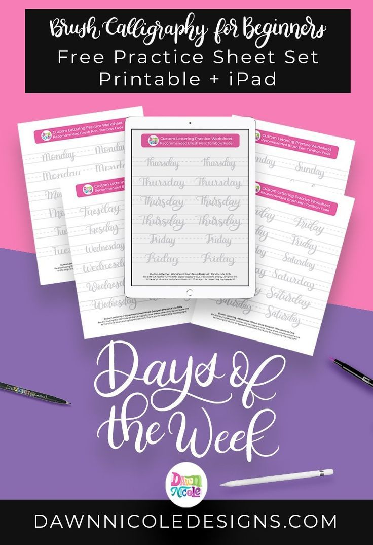Days Of The Week Free Practice Sheets Brush Lettering Practice Lettering Practice Hand Lettering Practice [ 1074 x 736 Pixel ]